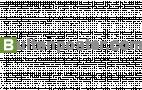 Logo Buitenposter