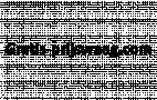 Logo Gratis-prijsvraag